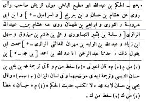 abu-muth'i-2