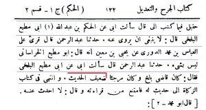 abu-muth'i-3